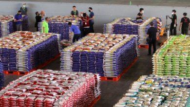 Photo of Lumbung Pangan Jatim Tekan Inflasi di Masa Pandemi Covid-19